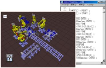 オフラインロボットティーチング
