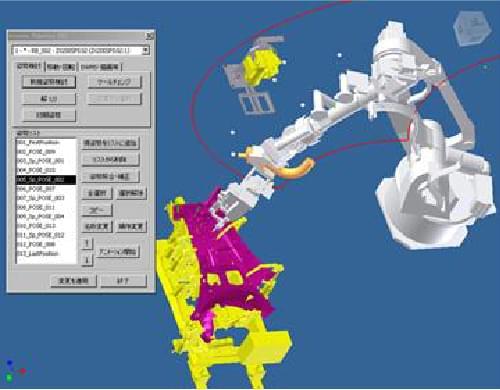 産業用ロボット簡易適用検討ツール